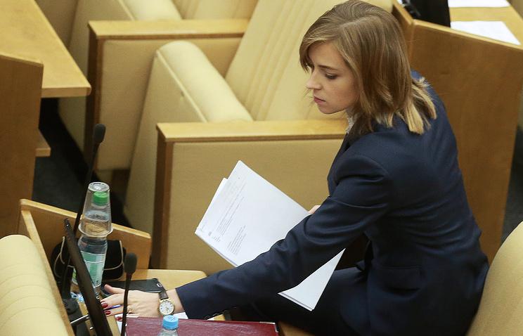 Поклонская назвала Украинское государство временно завоеванной территорией