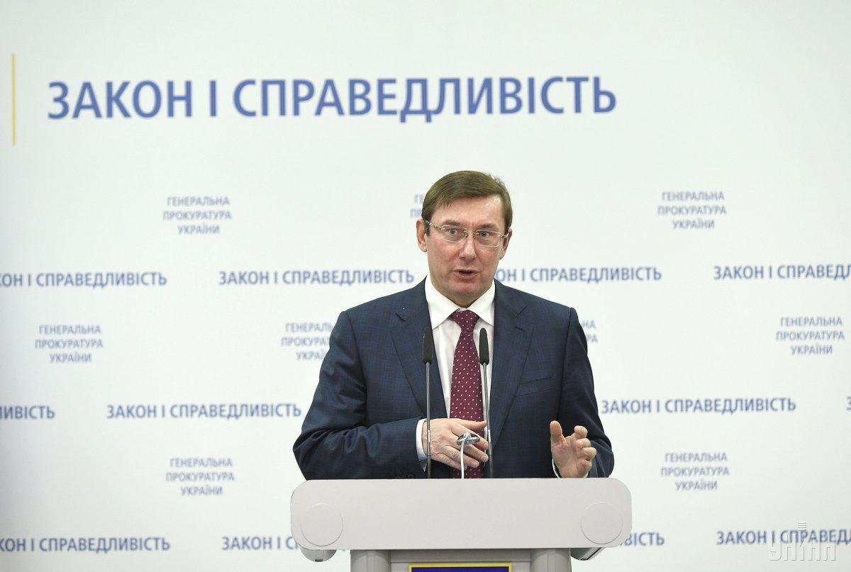 «Арестная статья»: Луценко спрогнозировал снятие неприкосновенности сАртеменко