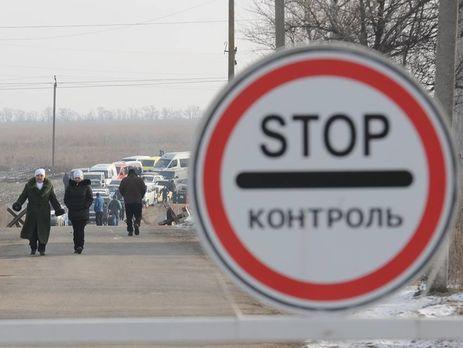 Рабочего исправительной колонии «ДНР» задержали напункте пропуска «Новотроицкое»