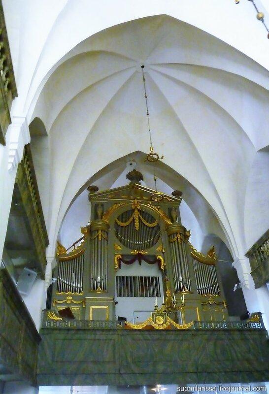 Орган, 1799 г.