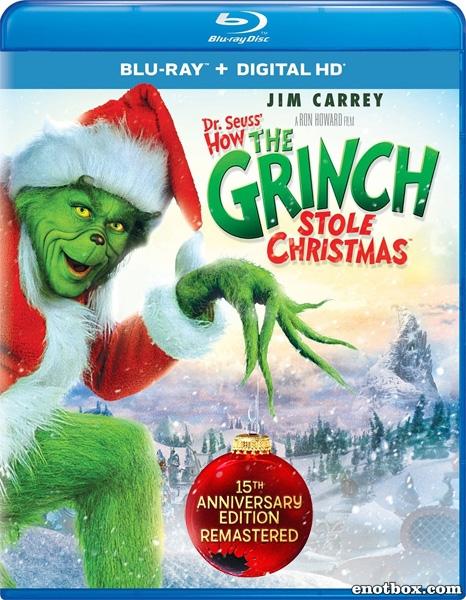 Гринч – похититель Рождества / Как Гринч украл рождество / How the Grinch Stole Christmas [4K Remastered] (2000/BDRip/HDRip) [15th Anniversary Remastered Edition]