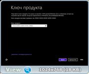 Windows 8.1 С пакетом обновлений 3 RUS-ENG x64 -16in1- (AIO) by m0nkrus