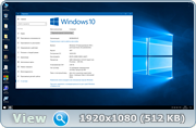 Windows 10 Enterprise LTSB 2016 v1607 (x86/x64) by LeX_Без телеметрии