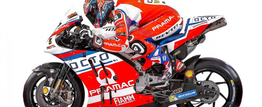 Презентация команды Pramac Ducati 2017 в Неаполе