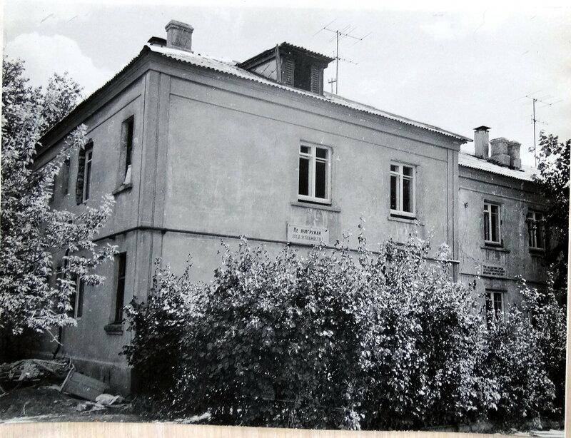 Первый дом рабочих ЧМЗ