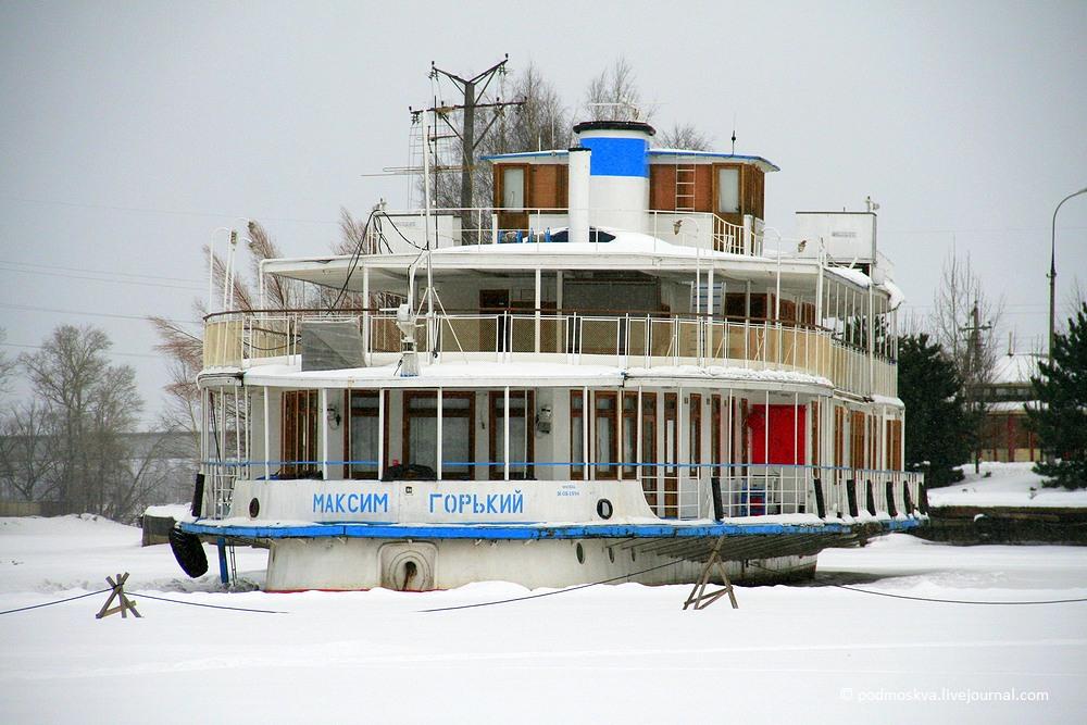 Картинки по запросу яхта сталина