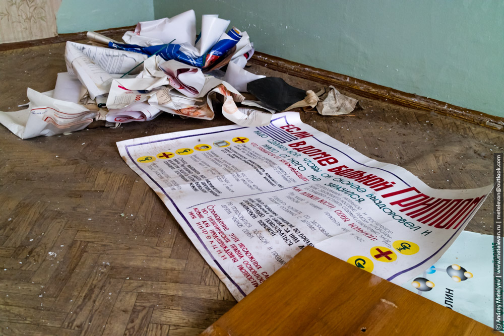информационные плакаты валяющиеся на полу