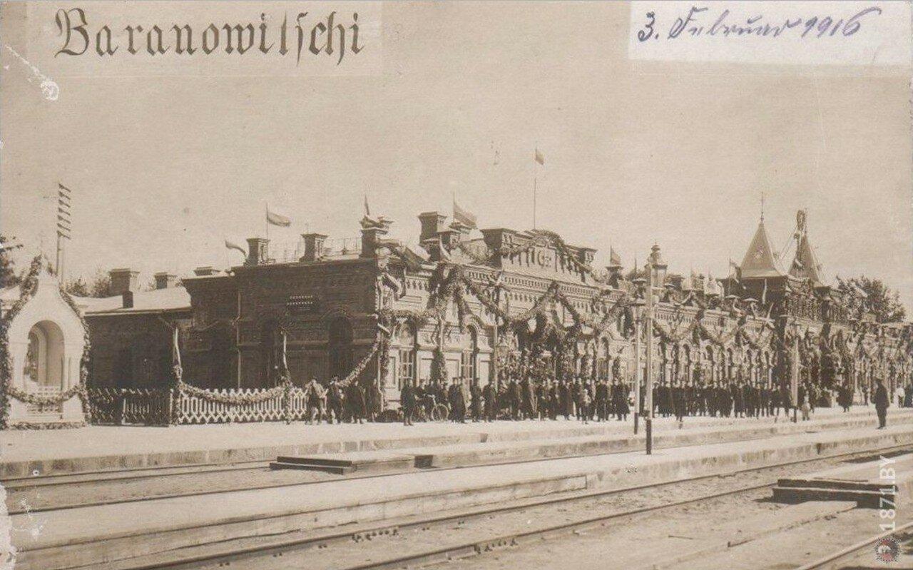 Полесский вокзал, встреча Николая II, 1914