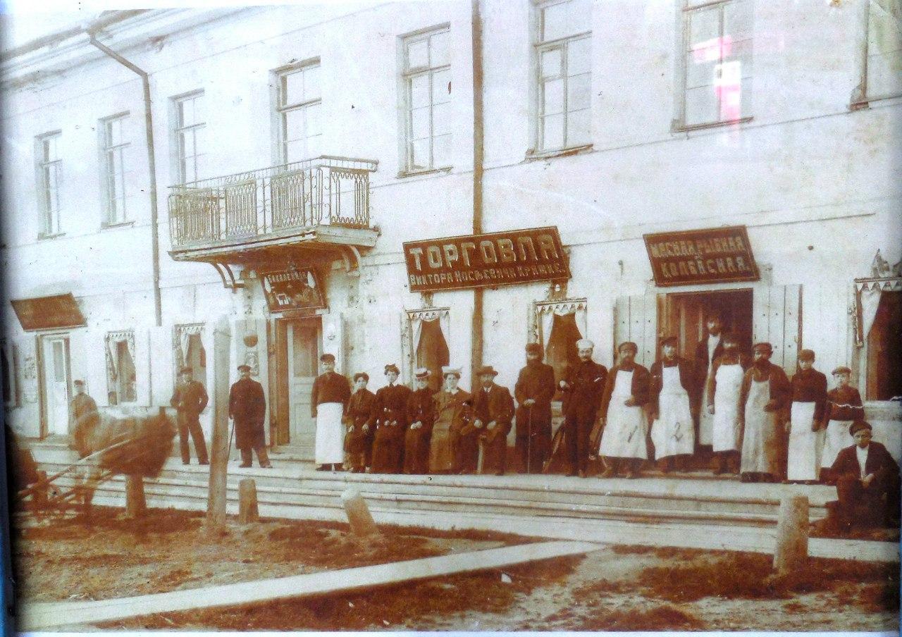 Владелец здания Крашке Виктор Носсенович (Моисеевич) и члены его семьи