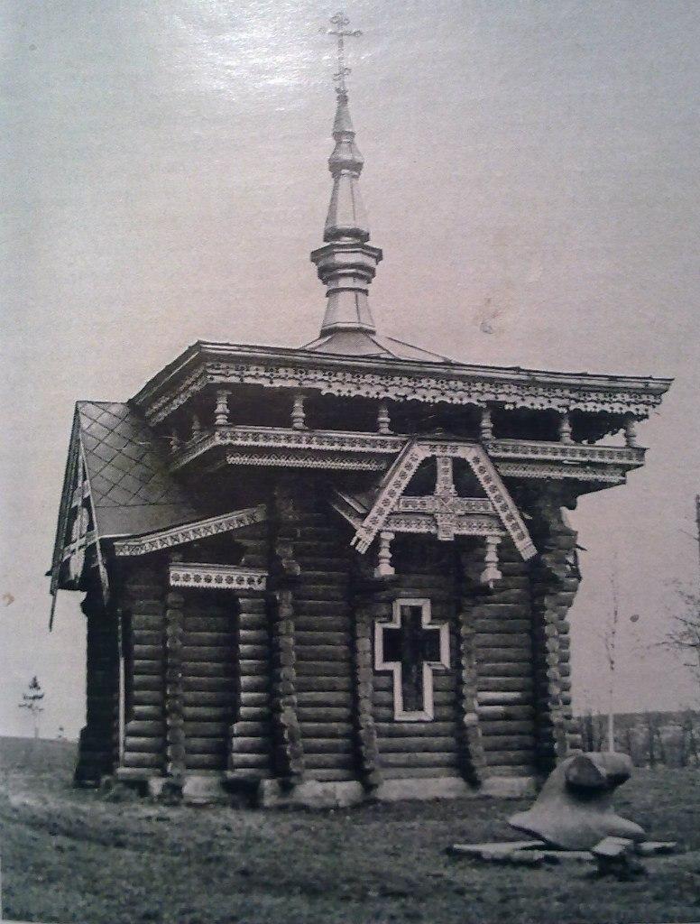 Исаакиевская часовня