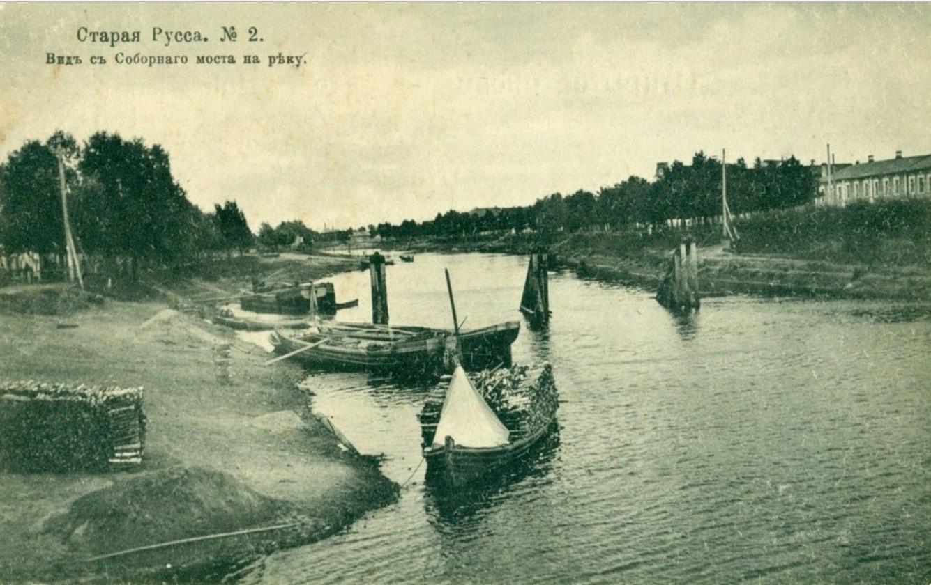 Вид на Перерытицу с Соборного моста