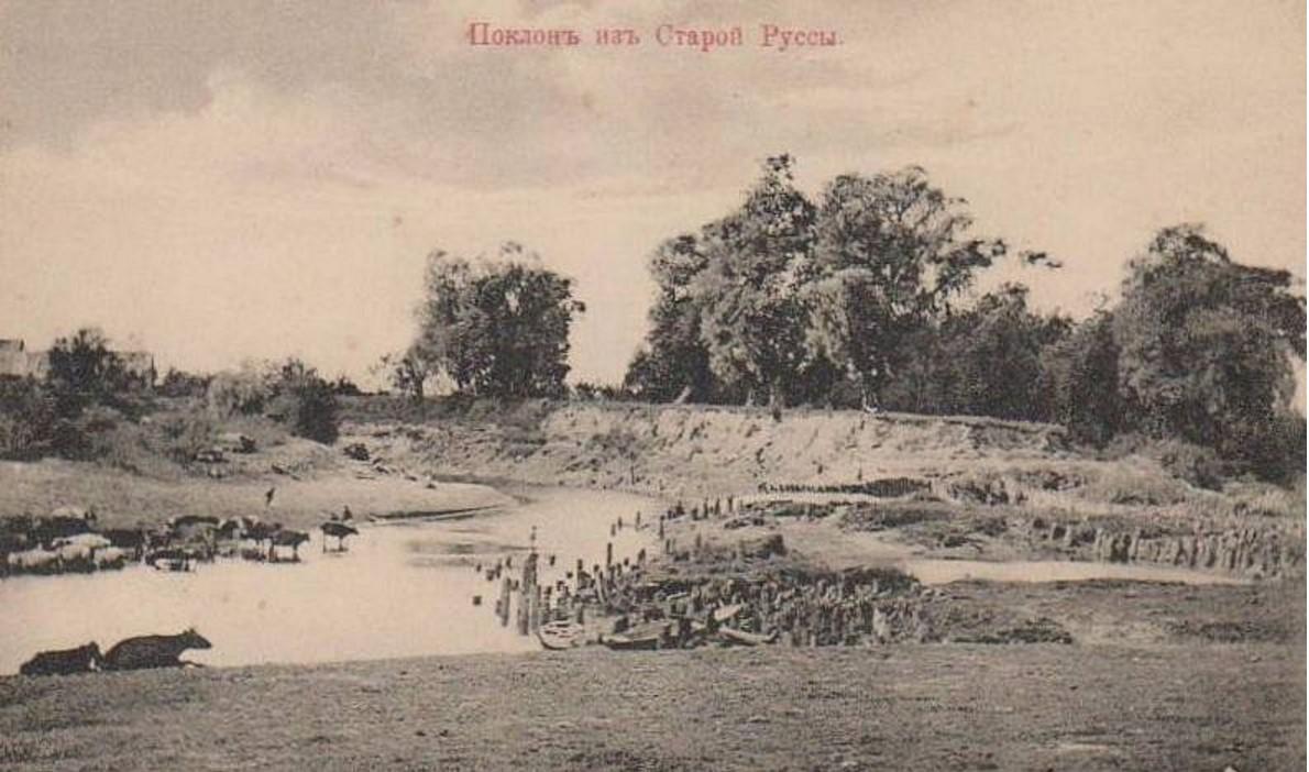Река Полисть