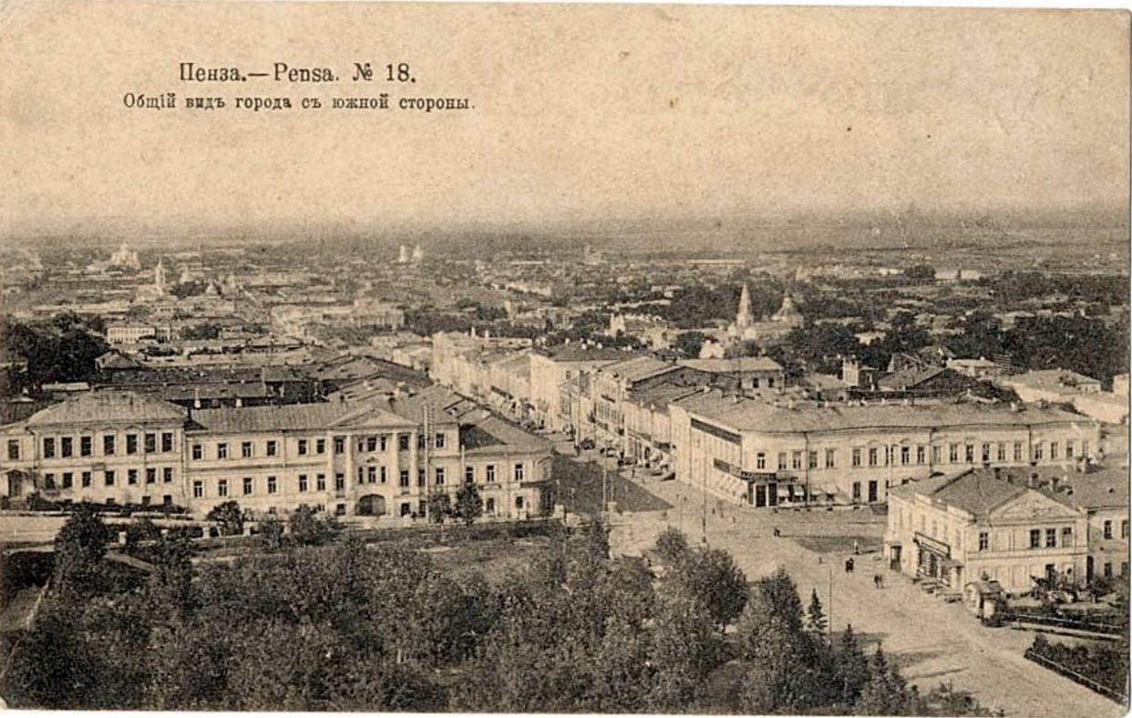 Общий вид города с южной стороны