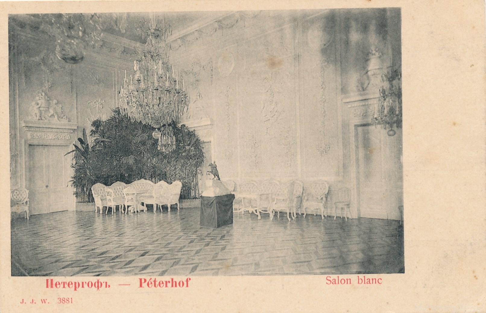Большой дворец. Белый зал