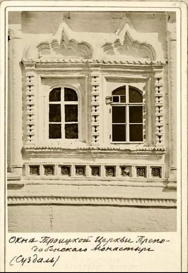 Окна Троицкой церкви Преподобенского монастыря