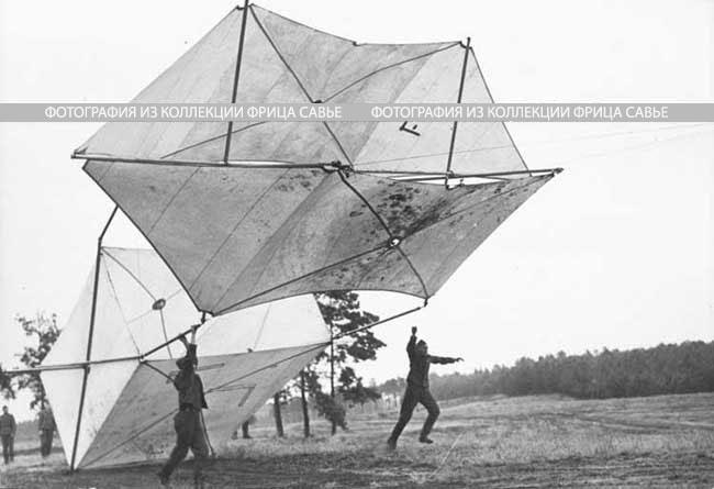 kite02.jpg