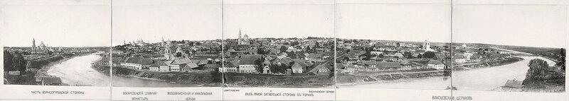 1875 Торжок. Панорама города.jpg