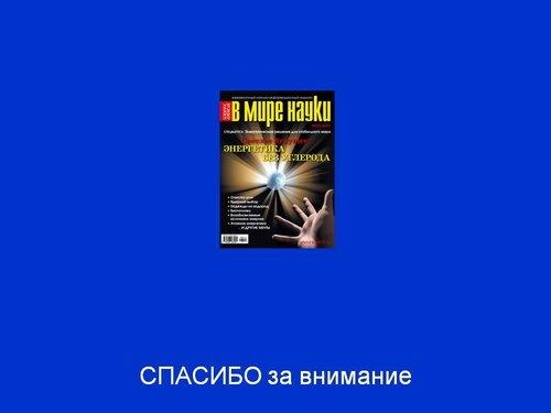 https://img-fotki.yandex.ru/get/196221/12349105.90/0_93130_15243da_L.jpg