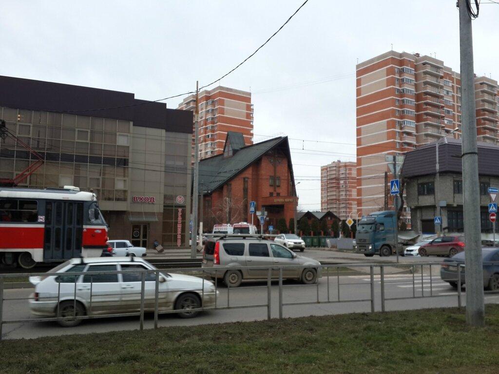 Пешие и велопрогулки по Краснодару - ищу компаньонов - Страница 9 0_838b3_89e161dd_XXL
