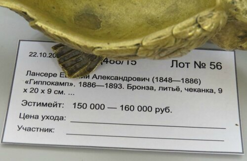 https://img-fotki.yandex.ru/get/196221/140132613.4ab/0_20a3b5_5b8f85a3_L.jpg