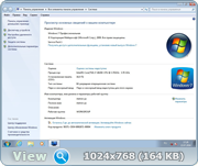 Windows 7 Professional x86 & x64 Game OS 1.7 by CUTA [Ru]