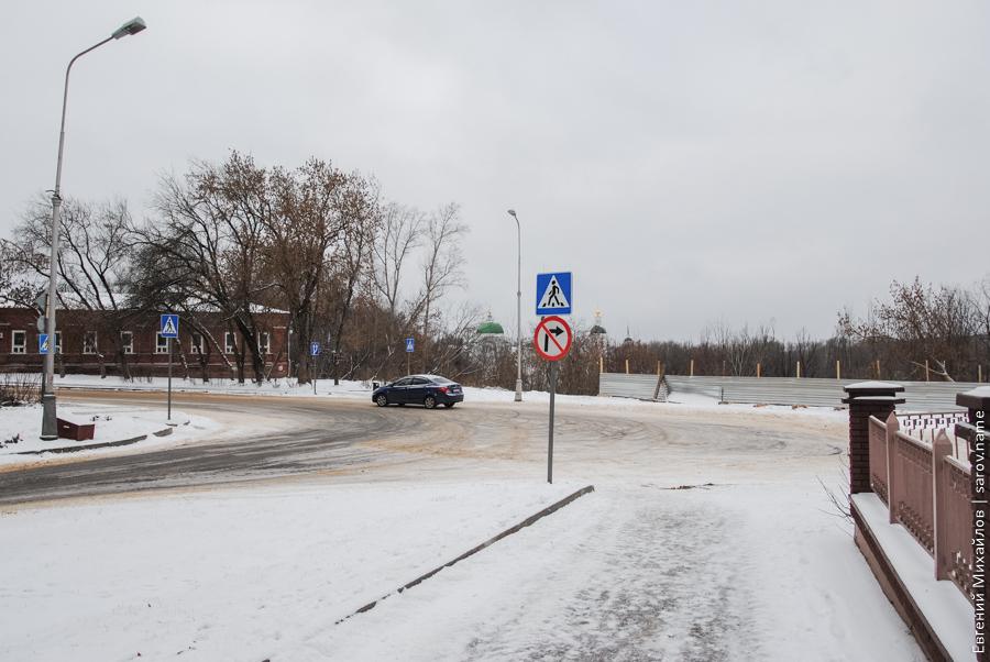 поворот направо запрещен знак