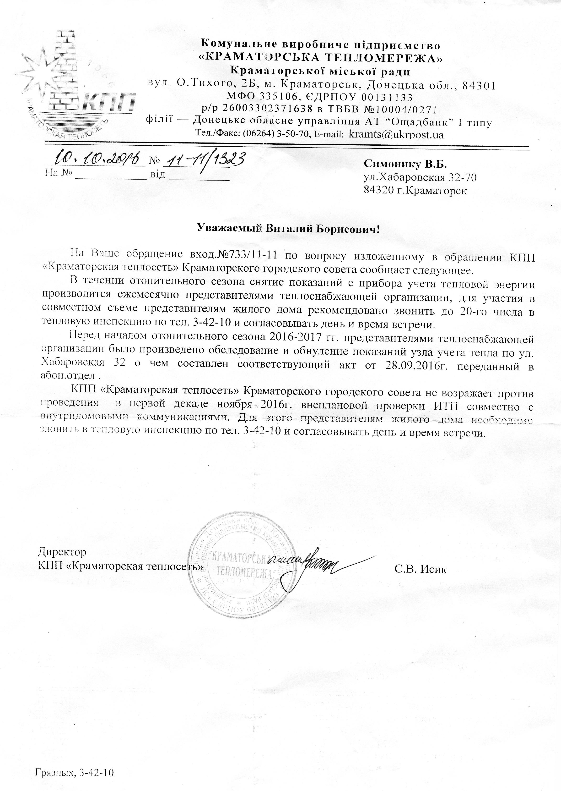 https://img-fotki.yandex.ru/get/196221/248142895.0/0_180fb2_acc03199_orig