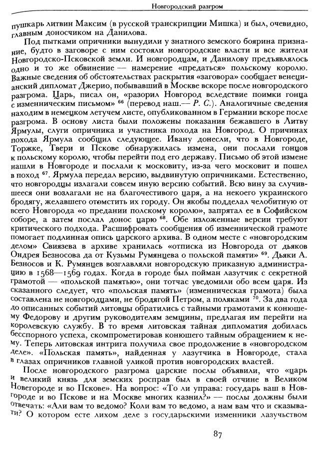 https://img-fotki.yandex.ru/get/196221/252394055.b/0_14accb_9d34708d_orig.jpg