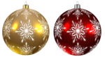 Christmas_Balls_Yellow_and_Red_Transparent_PNG_Clipart_Image.png