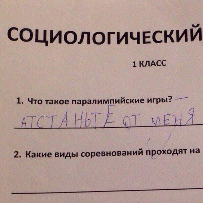 17 записок от детей, которых учили всегда говорить правду (17 фото)