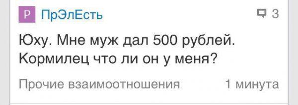 Подборка прикольных фото №1513