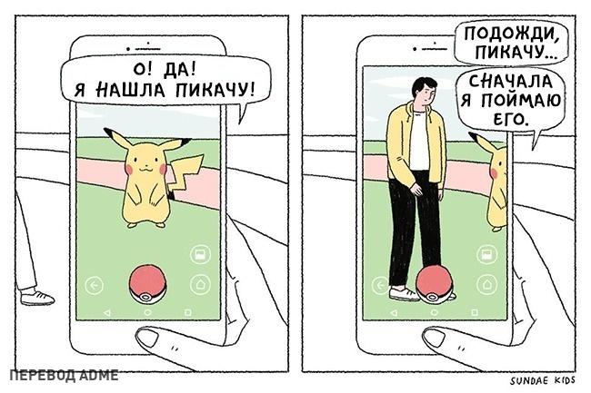 12теплых комиксов, после которых хочется влюбиться заново
