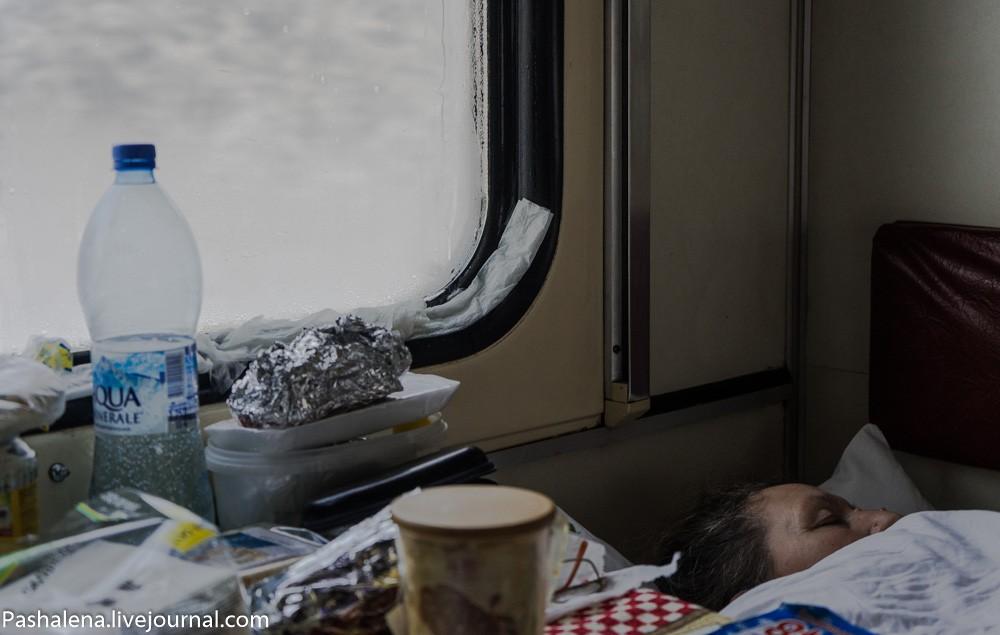 13. Большая социальная активность пассажиров. Почти все время пути пассажиры спят: утром и вечером,