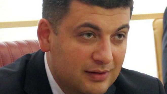 Гройсман: наУкраине все заведения теплоэнерго обеспечены необходимыми ресурсами