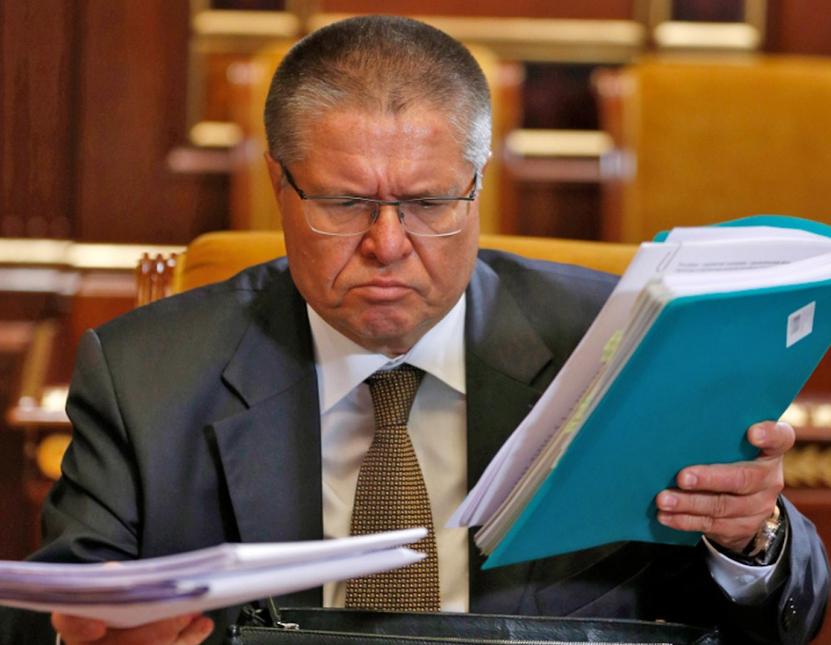 Улюкаев поведал, какие ветви планируется поддержать вантикризисном плане на предстоящий 2017-й