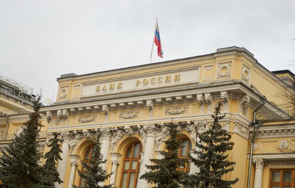 Зампред ЦентробанкаРФ Надежда Иванова оставляет собственный пост