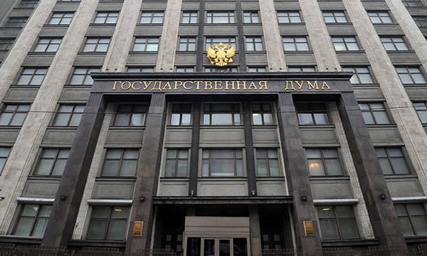 Прогул пленарного совещания может обойтись российскому депутату вшестую часть заработной платы