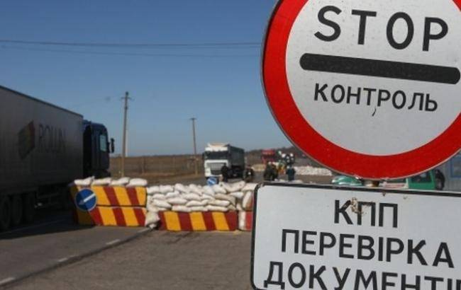 Боевики обстреляли пункты пропуска «Золотое» и«Марьинка»— ГПСУ
