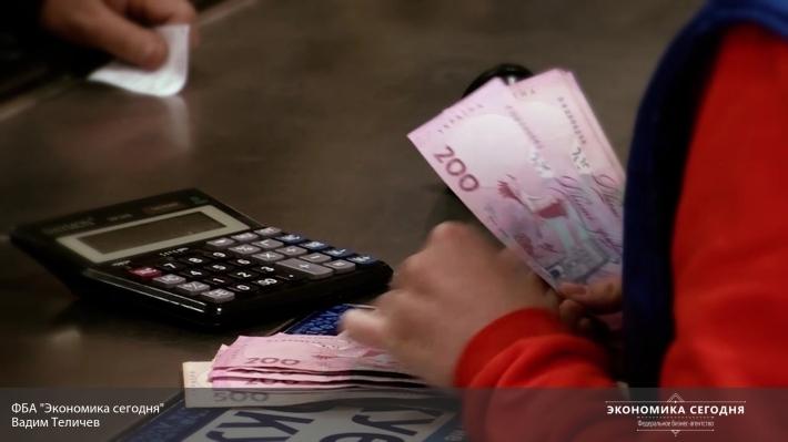 Назван уровень инфляции вгосударстве Украина