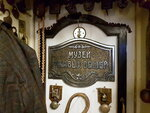 Музей ржавых вещей