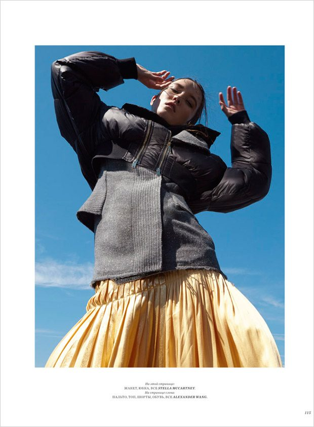 Bazaar Kazakhstan Special Art Issue Cover Story by Louis Christopher