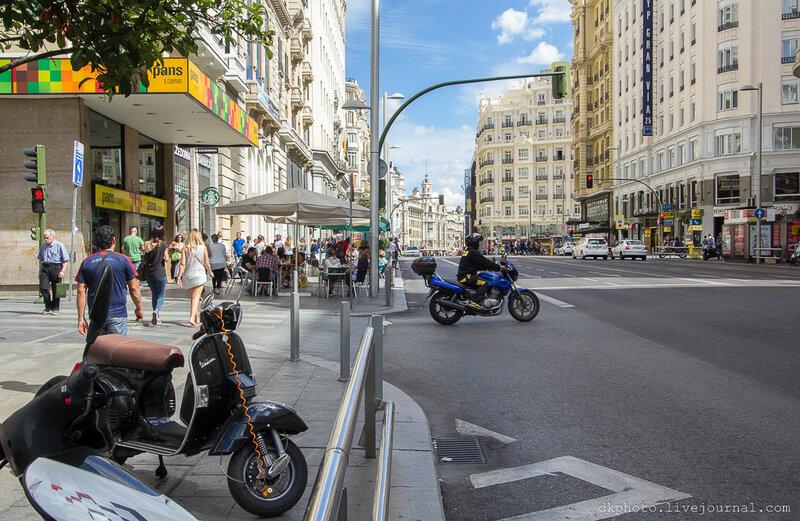 Мадрид3.jpg