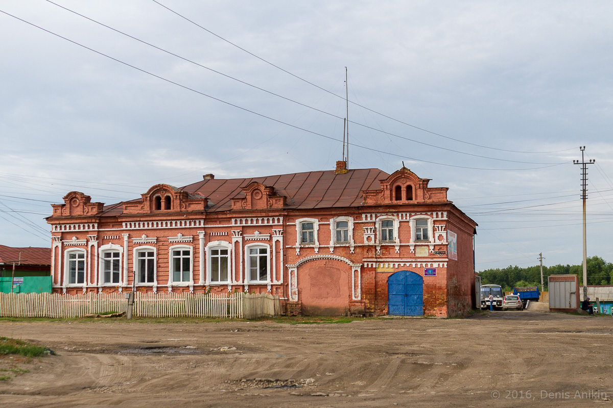 Калининск фото 20
