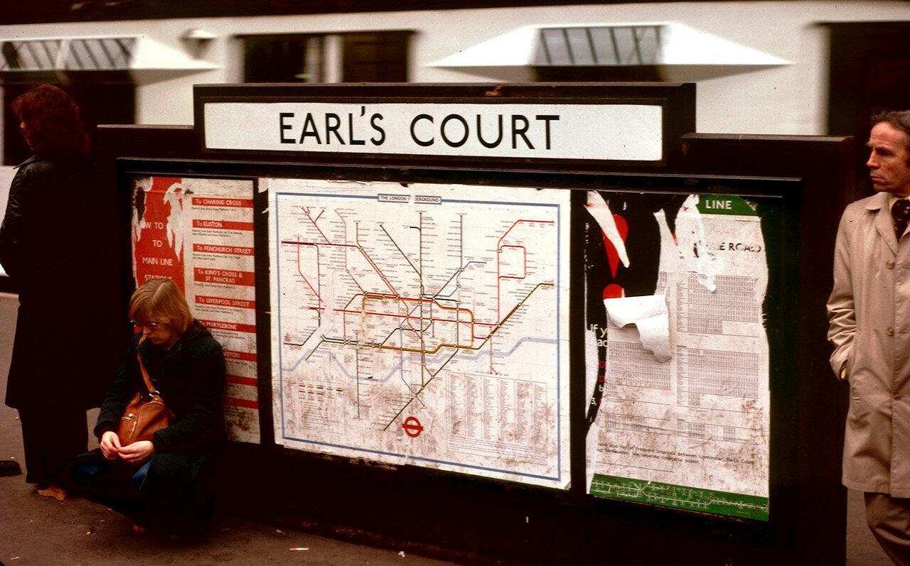 Лондон. Станция «Эрлс Корт»