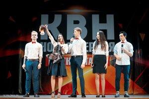 Нижний Тагил,КВН,концерт