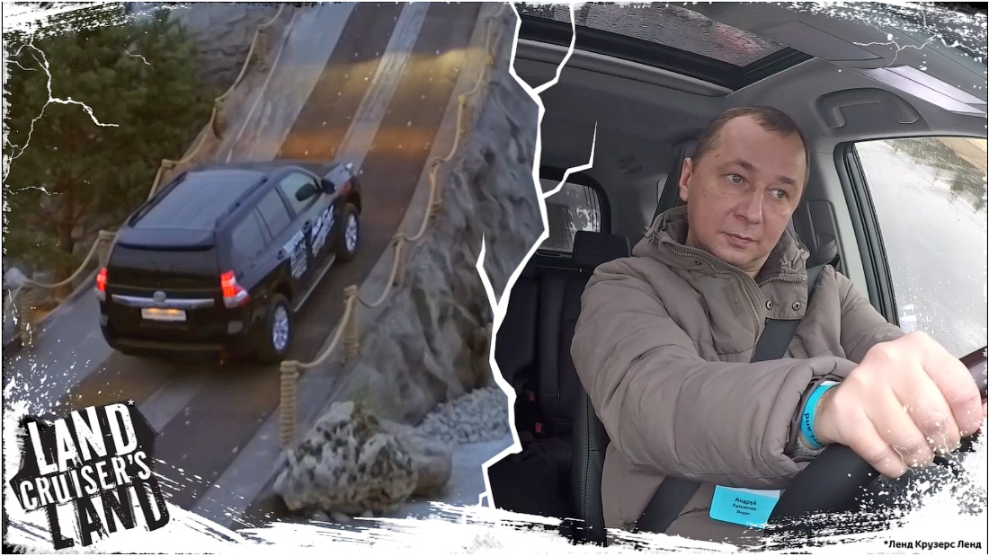 Видео. Land Cruiser`s Land 2016