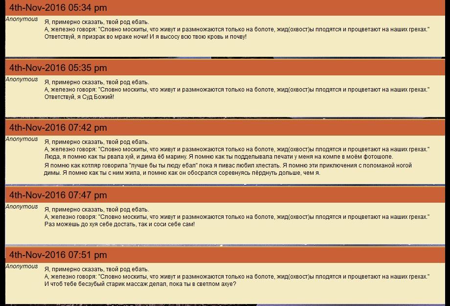Жидоеды Панк, Крапильская и др.(4).jpg