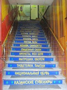 Лестница-заманяшка