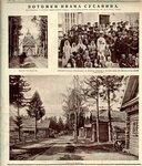 6 1911 искра.jpg