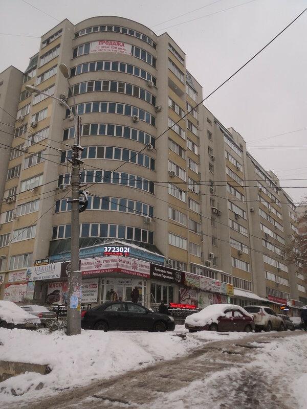 Стара-загора, пр. Кирова 190.JPG